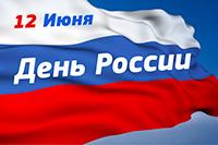 День России с SilverStone F1