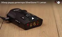 Видео-обзор радар-детектора Leman