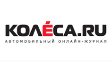 Monaco в онлайн автожурнале Колёса.Ru