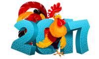 Новый год 2017 с SilverStoneF1
