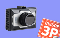 видеорегистратор SilverStone F1 CROD A85-CPL победитель теста журнала За Рулём