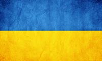 базы камер для Украины