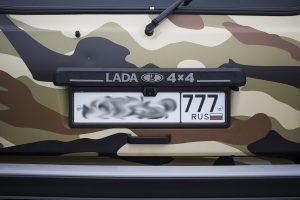 Камера заднего вида в рамке номерного знака Interpower IP-616SONY
