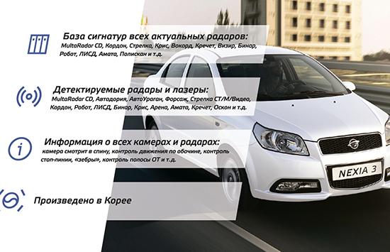 Гарантия SilverStone F1 в Узбекистане
